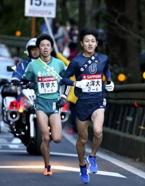 今西と小野田競り合い画像