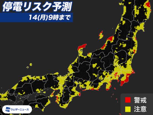 停電リスク予測図