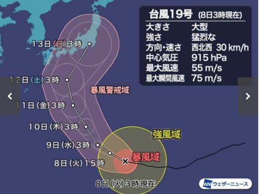 台風19号.
