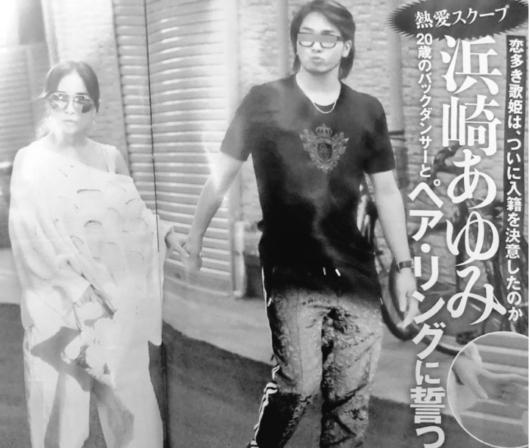 浜崎あゆみ熱愛スクープ