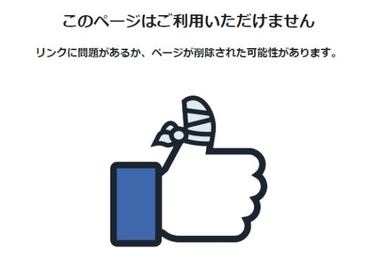 Facebook 画像